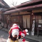 矢的庵 - 吉水神社を観光した後、 参道をどんどん歩いて、びっくりするほど急こう配な坂を登って行くと その上に、こちらの手打そば『矢的庵(やまとあん)』があります。