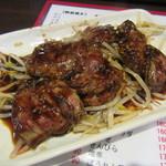 七津屋 - 牛ハラミの鉄板焼き(¥290)