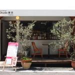 okudo 東京 - カフェのような外観