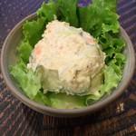 三吉や - 女将手作りポテトサラダ