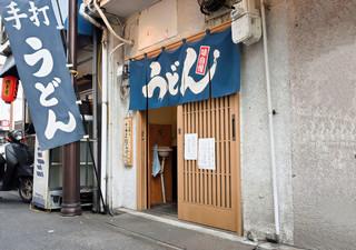 うどん職人さぬき麺之介 - 麺之介さん