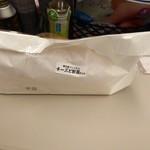55272138 - 雫石産フレッシュチーズと野菜サンド