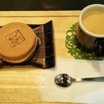 おかゆ専門店・甘味処 なつかし館 蔵 - なつかし館 蔵@釧路 おやき・コーヒーセット