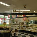 ホルン - サニー梅光園店の中にあるフジパングループのべーカリーです。