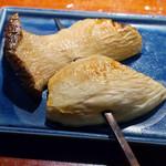 和味 - エリンギ