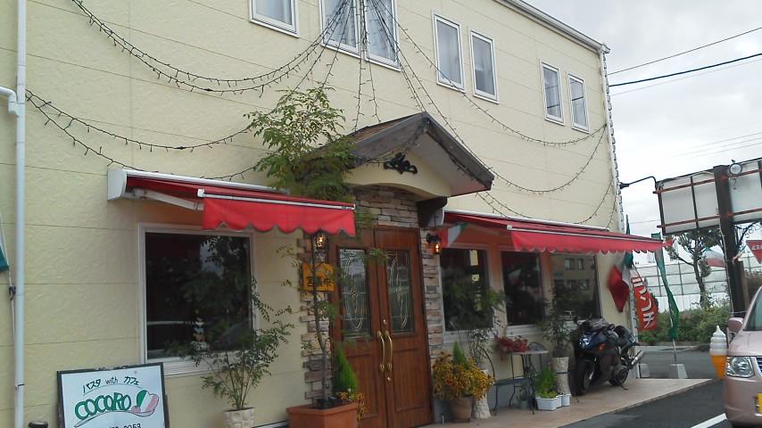 ココロパスタwithカフェ