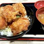 からあげ縁 - 甘辛丼唐揚5個780円