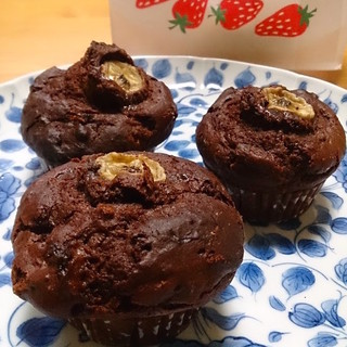 メーメーベーカリー - 料理写真:チョコバナナマフィン