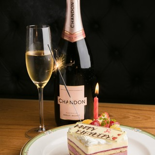 誕生日や記念日には、サプライズケーキでお祝いしましょう☆
