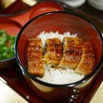 自家製麺 竜葵 - ひつまぶし