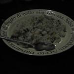 旬鮮 - 料理写真:ガーリック炒飯