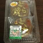 道の駅大月 ふれあい市 - どら焼 230円(有田有為堂)
