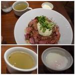 キングステーキ - ◆「マウンテンローストビーフ丼(980円:外税)」、「温泉卵」と「スープ」が付きます。