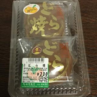 有田有為堂 - 料理写真:2016年8月。道の駅大月で購入♪