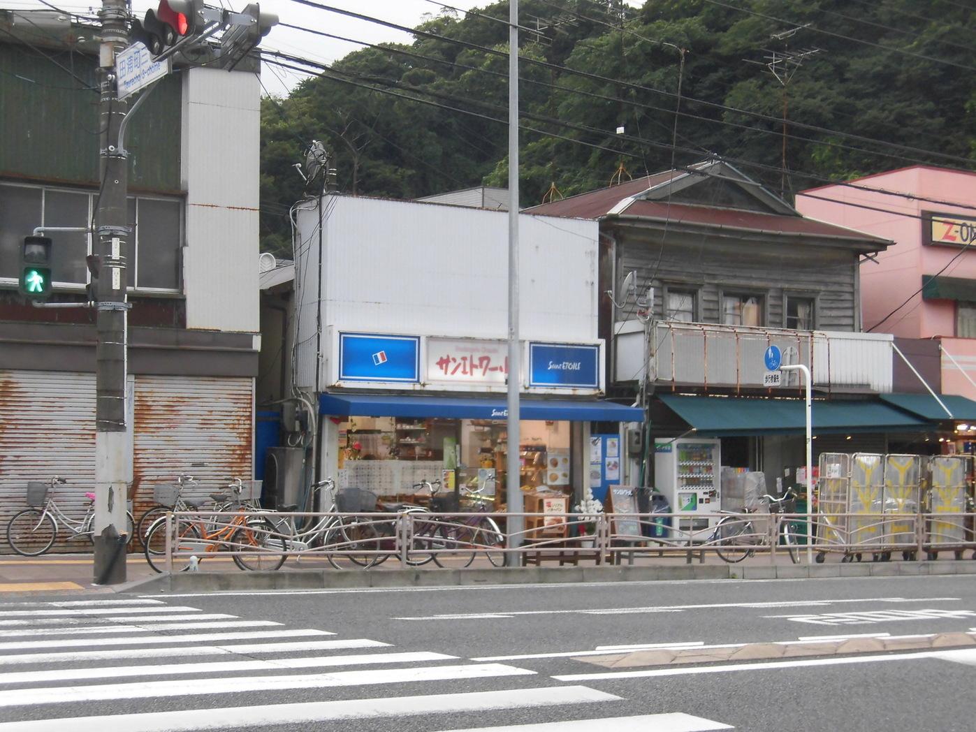 サンエトワール 田浦店