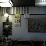 みそかつ 名古屋港 とん海 - 店内