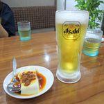中華食堂 - 料理写真:2016年8月 生ビールセット