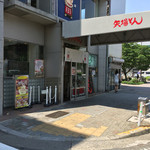 矢場とん 矢場町本店 - 矢場とん 矢場町本店(愛知県名古屋市中区大須)外観