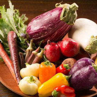 こだわりの国産野菜を使用