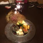 クインチ - クインチ(愛知県刈谷市神明町)デザート盛り合わせ