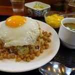 ゴールデン バガン - ひよこ豆チャーハン
