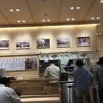 伊藤和四五郎商店 NEOPASA岡崎店 -