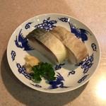 よこちょう - 鯖寿司