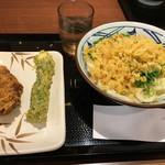 丸亀製麺 東大阪店 -