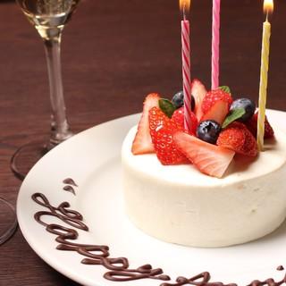 記念日・誕生日にピッタリのコースも用意ホールケーキ有