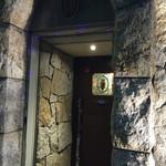 55300602 - お店の入り口。