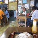 船町食堂 -