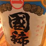 北海道海鮮居酒屋 いろりあん -