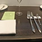 アキヒサ ハンダ - テーブルセット