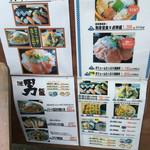角山食彩屋 - 生魚だけでなく、天ぷらも、鰻もあります