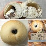 55305853 - 黒豆とクリームチーズ 270円