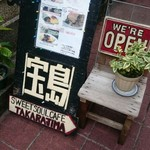 宝島 - 看板には黒猫ちゃんにゃ\( *´ω`* )/
