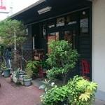 宝島 - お店の外観(*^^*)