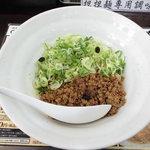 ヤマネ - 汁なし担々麺