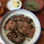 レストラン 自由軒 - ビフテキ丼@1,455円