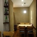 和酒処 純吟 - 奥のテーブルは個室感覚でご利用頂けます