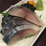 なつ石 - しめ鯖