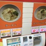 金龍ラーメン  御堂筋店 - 券売機のメニュー