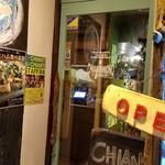 キャンティ・ノーノ - 入口 2016.8