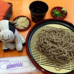 カフェ 道の駅 - 料理写真: