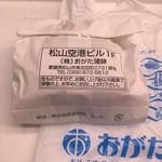 55315089 - 松山空港の1Fで揚げたてが購入できます。