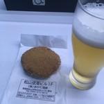 55315094 - ラウンジのビールで楽しみました