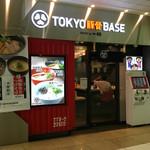 TOKYO豚骨BASE - 駅の中にあります。