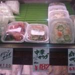 55315679 - お惣菜