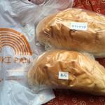 ゆうきぱん - ポテトサラダ(250円)+あん(160円)