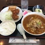 つる園 - 日替わりラーメンセット ¥780 ・日替わりは味噌ラーメン。唐揚げが美味く、これがないと始まらない。